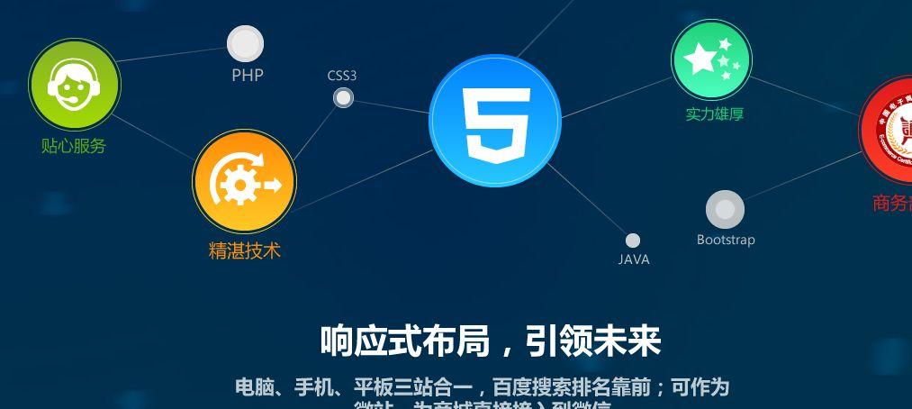 石家庄网站建设,网站开发,做网站,石家庄网站设计