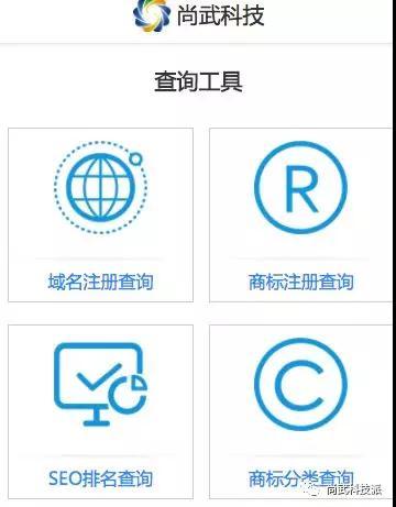 石家庄网站建设,尚武科技自媒体服务,尚武科技派,尚武科技π
