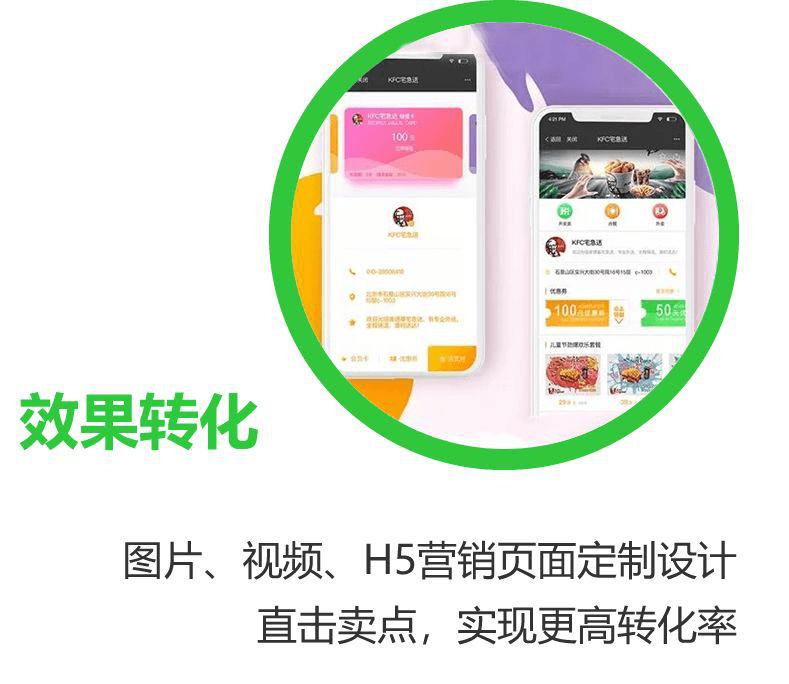尚武科技π,朋友圈广告,微信朋友圈