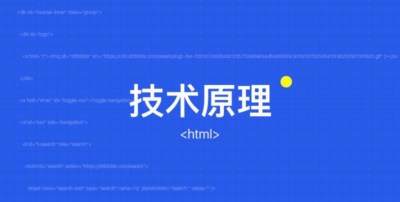 石家庄网站建设,网站设计,尚武科技π